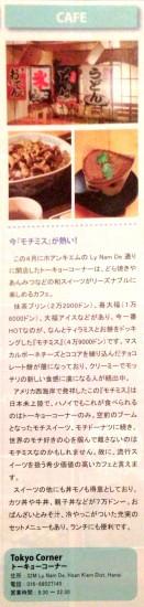 20141129_063714000_iOS