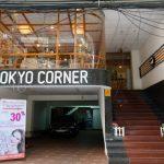 Tokyo Corner
