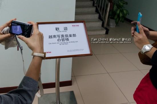 『Welcome』 K-5Ⅱs DA15mmF4 [15mm F8 1/90 ISO1100 ±0EV]
