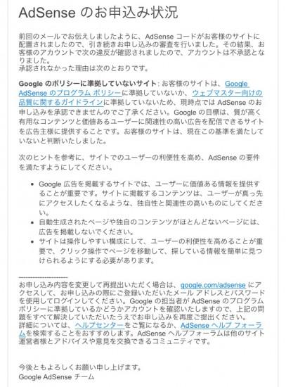 20141223_143411000_iOS