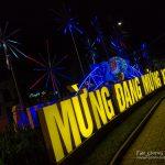 夜のHồ Hoàn Kiếm