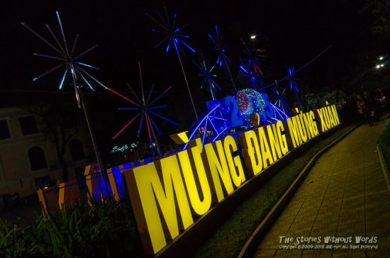 『welcome party to celebrate spring』 K-5Ⅱs DA★16-50mmF2.8 [16mm F11 1/45 ISO3200]