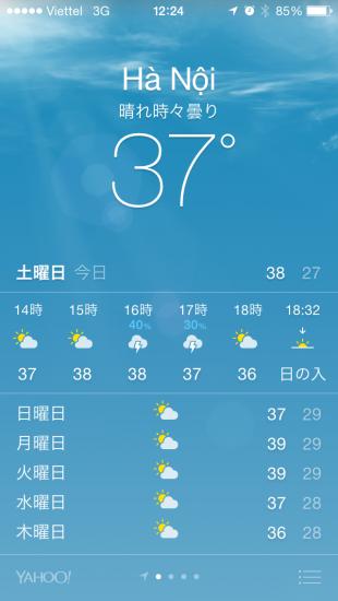 20150530_052430000_iOS
