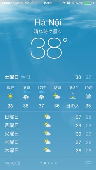 20150530_080521000_iOS