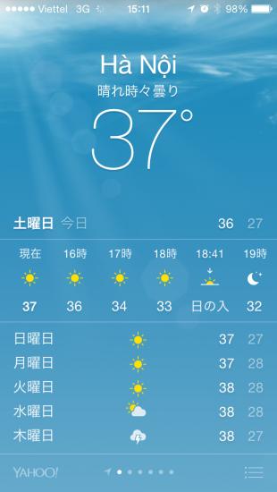 20150627_081142000_iOS