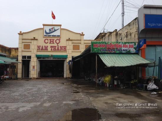 『Chợ Nam Thành』 iPhone 5 - [ F2.4 1/1250 ISO50]