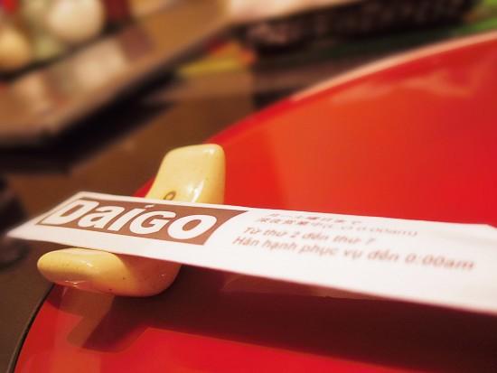 IMGP0910