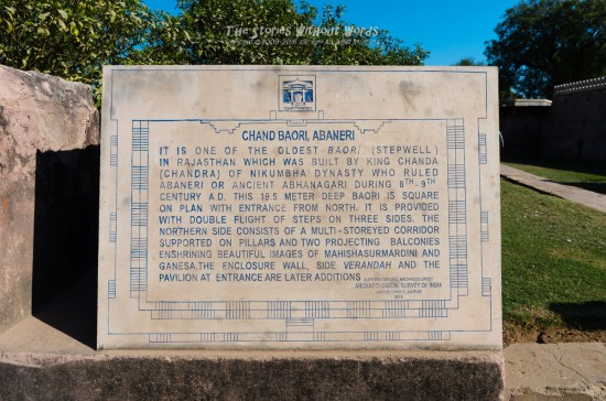 『Chand Baori』 [15 mm 1-500 秒 (f - 8.0) ISO 160]