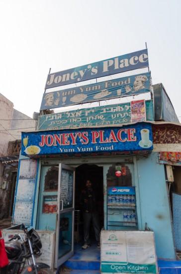 『ジョニーの場所』