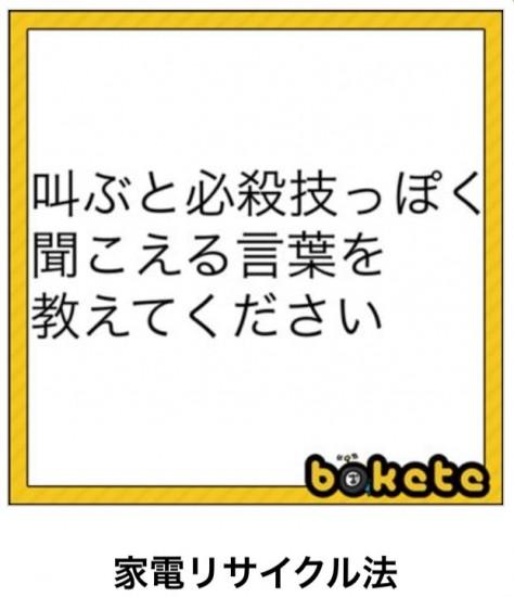 20150222_052410000_iOS_cr