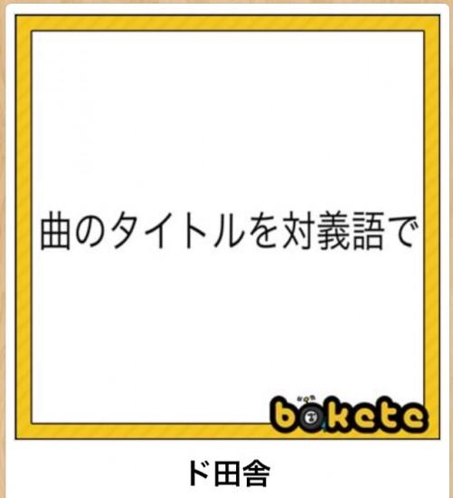 20160120_191117000_iOS