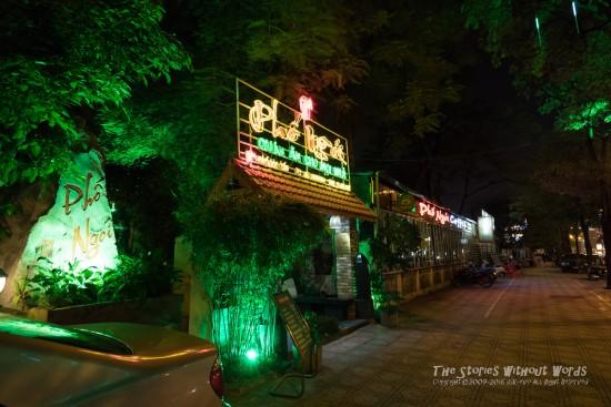 『夜のレストラン』 α7RII [20 mm 1-60 秒 (f - 4.0) ISO 5000]