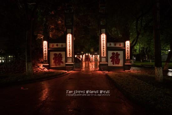 『夜の撮影』 α7RII [16 mm 1-60 秒 (f - 4.0) ISO 2500]