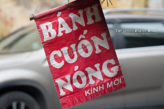 『Hot Bánh Cuốn』 K-1 [300 mm 1-500 秒 (f - 5.6) ISO 2200]