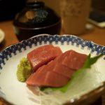 Sushi House 友楽