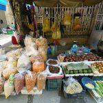 Chợ Linh Lang