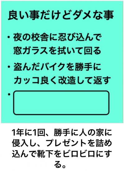 20170113_051924000_iOS