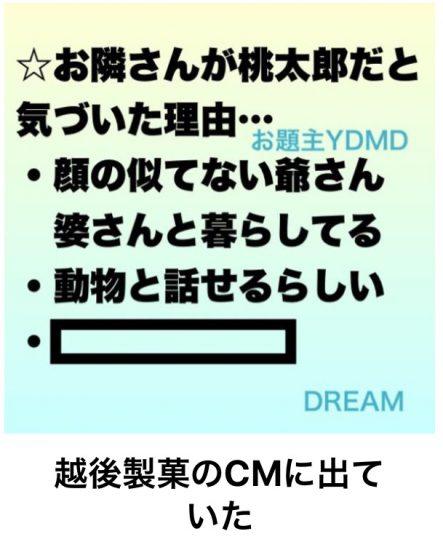 20170506_110902000_iOS