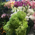 花屋に野菜