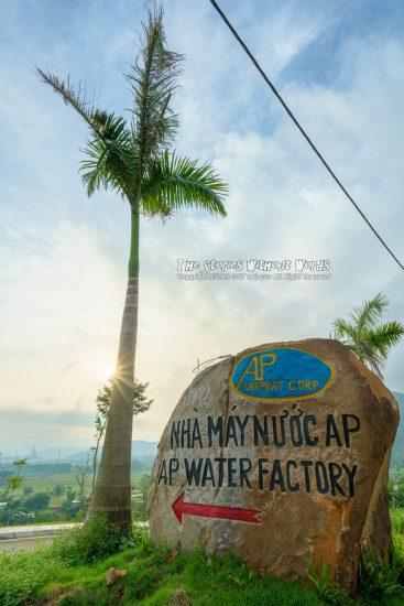 『水工場』 A7RII [18 mm 1-750 秒 (f - 19) ISO 100]
