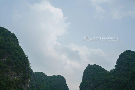 『かすかな青空』 [35 mm 1-750 秒 (f - 5.6) ISO 100]