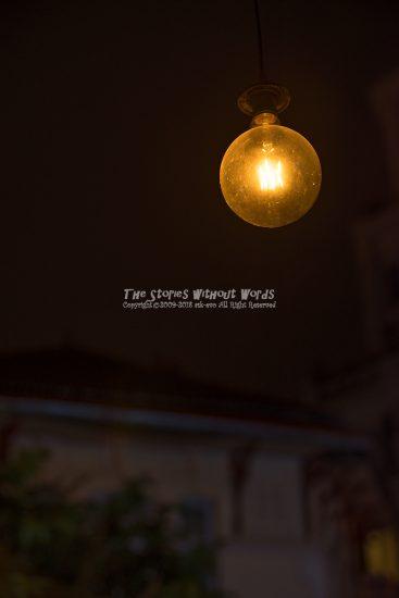『暖かな光』 [55 mm 1-180 秒 (f - 2.8) ISO 280]